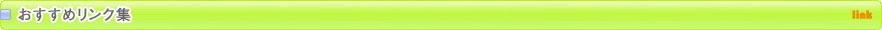 「ママれもん 錦糸町店」錦糸町風俗 人妻 ホテヘル/ホテルヘルス-マル秘情報-